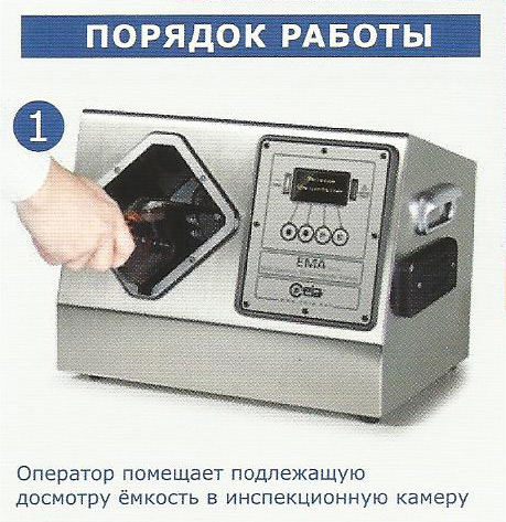 http://ceia-russia.ru/images/ema/ema-1.jpg